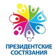 В ГАУ ДО «ДЮСШ «Метеор» состоялись зональные соревнования регионального этапа Всероссийских спортивных соревнований школьников «Президентские состязания»