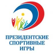 В ГАУ ДО «ДЮСШ «Метеор»  состоялись зональные соревнования регионального этапа Всероссийских спортивных игр школьников «Президентские спортивные игры»