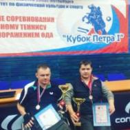 Спортсмены ДЮСШ «Метеор» приняли участие в соревнованиях по настольному теннису для лиц с поражением опорно-двигательного аппарата