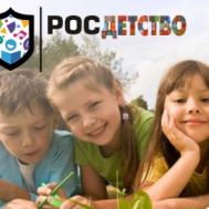 Национальная молодежная премия «Будущее России»