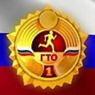 Сотрудники социальной защиты населения Михайловского района выполнили нормативы ГТО