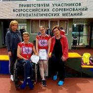 Спортсмены СШОР «Метеор» приняли участие в Всероссийских соревнованиях