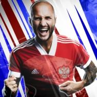 Чемпионат Европы по футболу (Евро 2020)